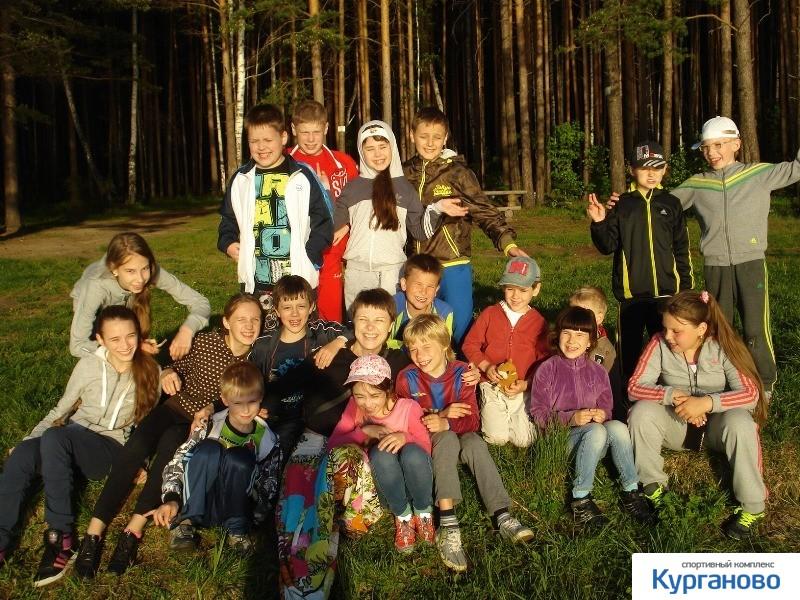 Отдых детей на природе фото