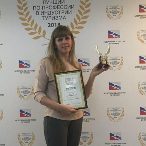 Наша сотрудница - одна из лучших горничных России!