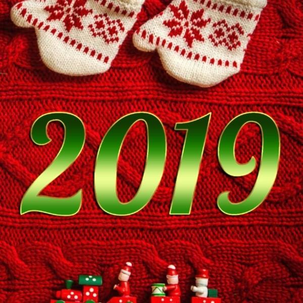Новогодние праздники в СК Курганово